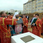 В Арзамасе состоялась закладка церкви во имя святых первоверховных апостолов Петра и Павла