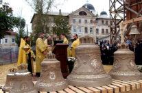 Митрополит Георгий совершил чин освящения колоколов для звонницы Свято-Николаевского женского монастыря в Арзамасе