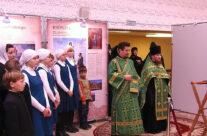 В Арзамасе состоялось торжественное открытие выставки «Дивное Дивеево»