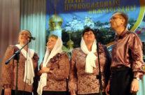 В Арзамасе прошел зональный тур епархиального фестиваля-конкурса «Мы — православные нижегородцы»