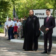 Благочинный города Арзамаса принял участие во всероссийской акции «Горсть памяти»