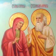 16 февраля Православная Церковь празднует память праведного Симеона Богоприимца и Анны пророчицы