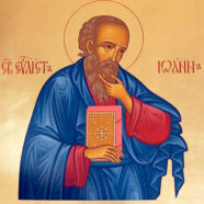 9 октября Православная Церковь празднует преставление апостола и евангелиста Иоанна Богослова