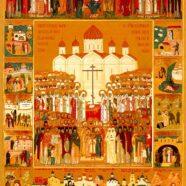 Конкурс сочинений по теме: «Новомученики: связь поколений»